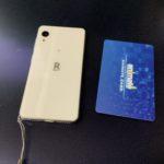 カードサイズ超小型スマホ「Rakuten Mini」&楽天モバイル回線